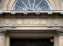 Equilar Large Banks Peer Roundtable